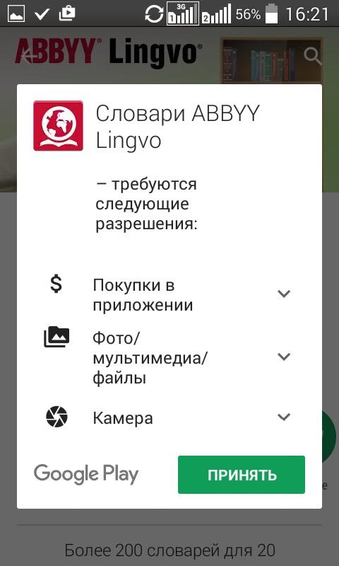 online Text Work: